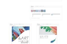 ホームページ_事例_mio inoue